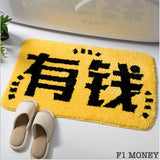 Floor Mat 40x60cm - F1 MONEY