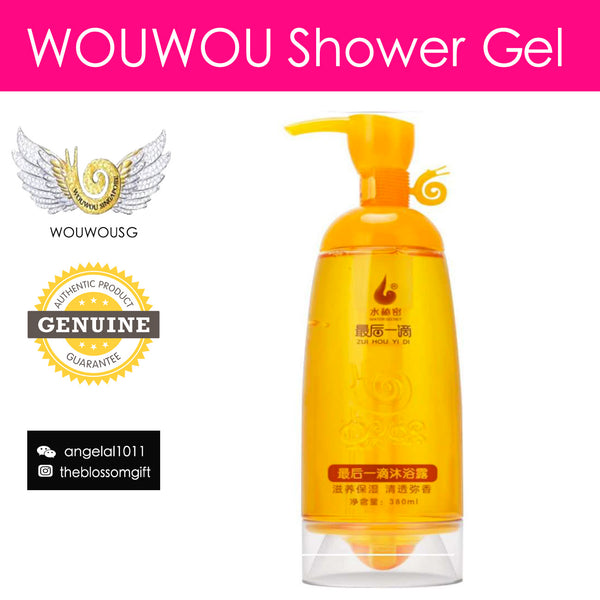 WOUWOU SWEET ALMOND SHOWER GEL / WOWO SHOWER GEL