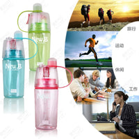 Water Bottle - Sport Water Bottle w Mist Function