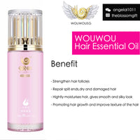 WOUWOU HAIR ESSENTIAL OIL / WOWO HAIR OIL
