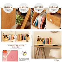 Book Rack - Desk Storage Book Holder [BR]