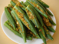 Organic Okra /Lady's Finger For Stuffing