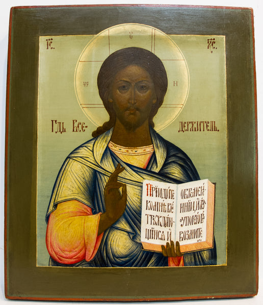 796 | Russian Icon of Christ Pantocrator