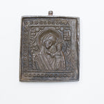 Russian Bronze Icon of Kazanskaya Mother of God | 2646