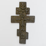 Russian Bronze Cross, 19th century | 2647