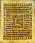 Russian Icon of Calendar of a Year | 1843