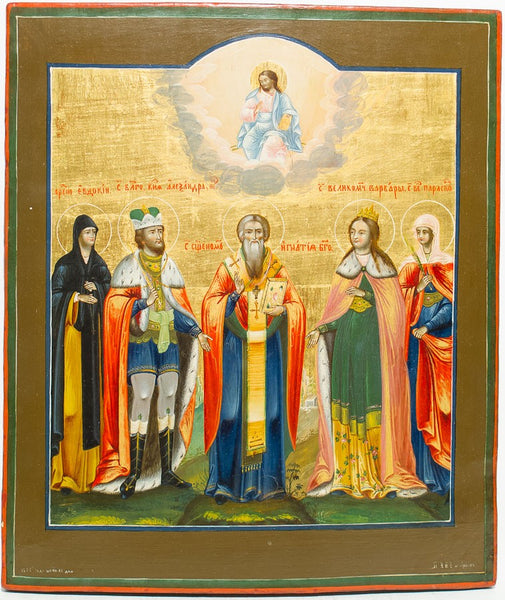 Russian Icon of Selected Saints | 2162