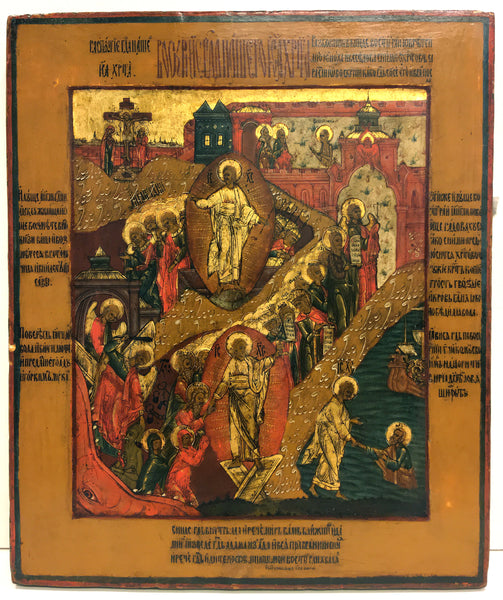 Russian Icon of Resurrection | 2179