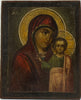 Russian Icon of Kazanskaya Mother of God | 2191