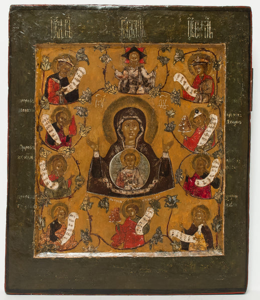 Russian Icon of Kurskaya Mother of God | 2226