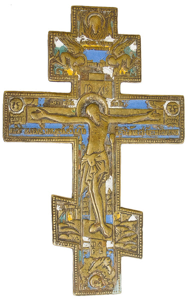 Russian Bronze & Enamel Cross, 19th century | 2255