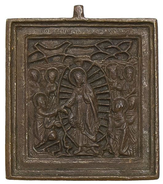 Russian Bronze Icon of Resurrection | 2319