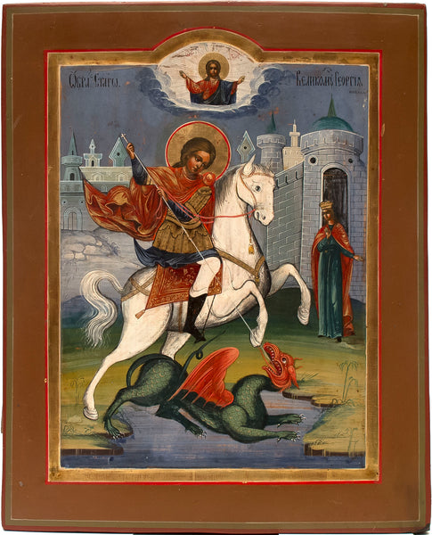 Russian Icon of Saint George | 3176