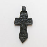 10 - 12th century, Kiev Bronze Cross | 2792