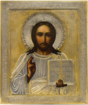 Russian icon: Christ Pantocrator / A3204