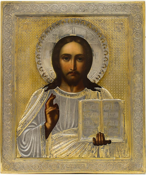 Russian Icon of Christ Pantocrator | A3204