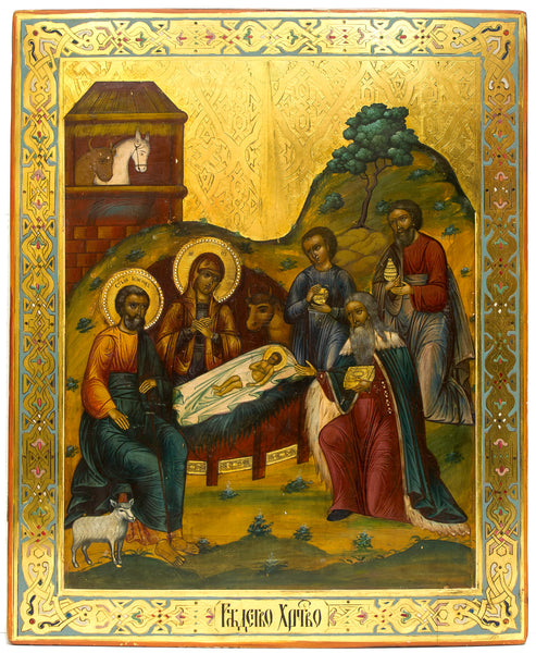 Russian Icon of Nativity of Jesus | 3449