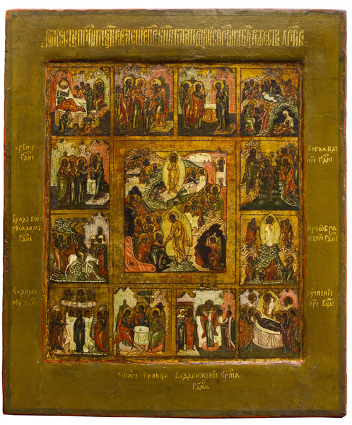 Russian Icon of Resurrection | 3530