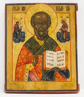 Russian Icon of Saint Nicholas | 3622