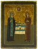 Russian Icon of Two Saints: Venerable Sergey & St Procopius | 3642