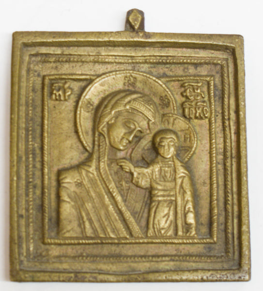 Russian Bronze Icon of Kazanskaya Mother of God | 3829