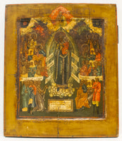 Russian Icon of Joy All Who Sorrow Mother of God | 3850
