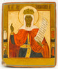 Russian Icon of Saint Paraskeya | 3851