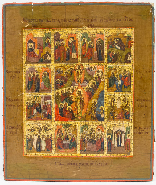 Russian Icon of Resurrection and Descent into the Hades | 3858