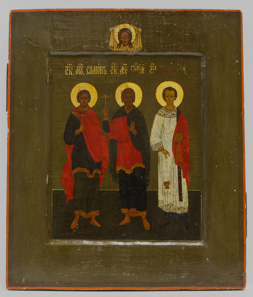 3862 | Russian Icon of Three Saints: Simon, Guriy and Aviv.