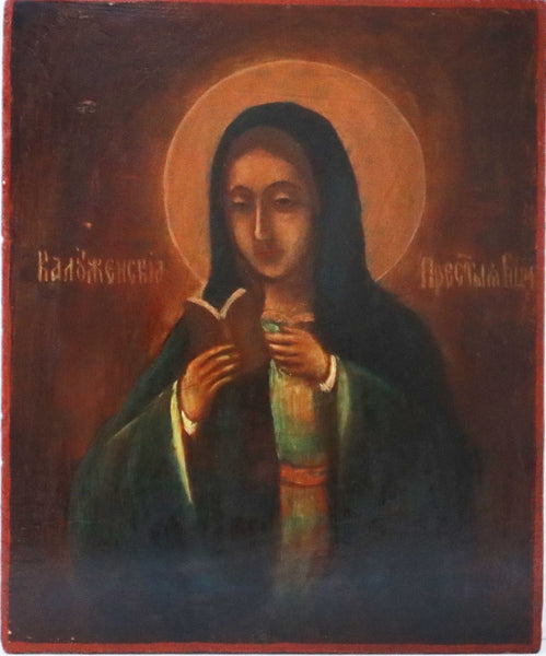 Russian Icon: Kaluga Mother of God | 3912