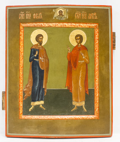 Russian Icon of Martyrs Florus & Laurus | 3957
