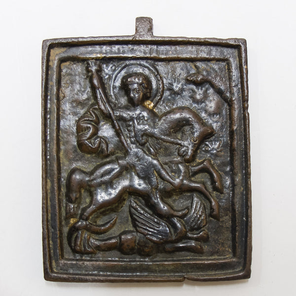 Russian Bronze Icon of Saint George | 2802