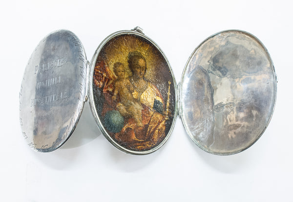 Russian Silver Diptych, 17th century | 4153