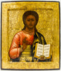 Russian Icon of Christ Pantocrator | 4324