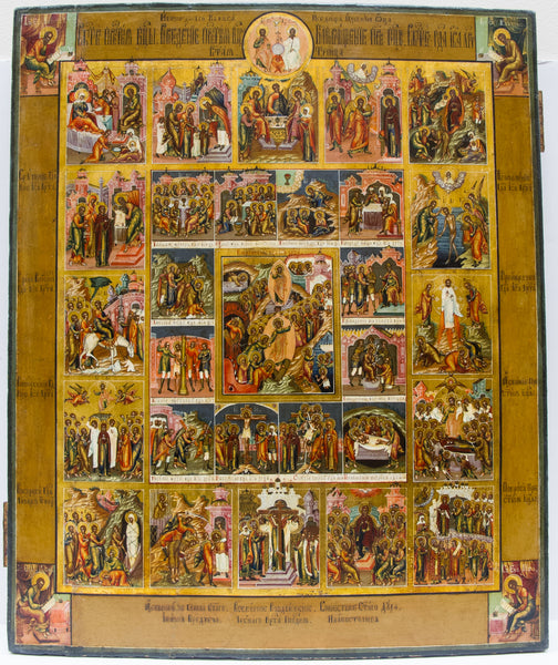 Russian Icon of Resurrection with Feast Days | 4328
