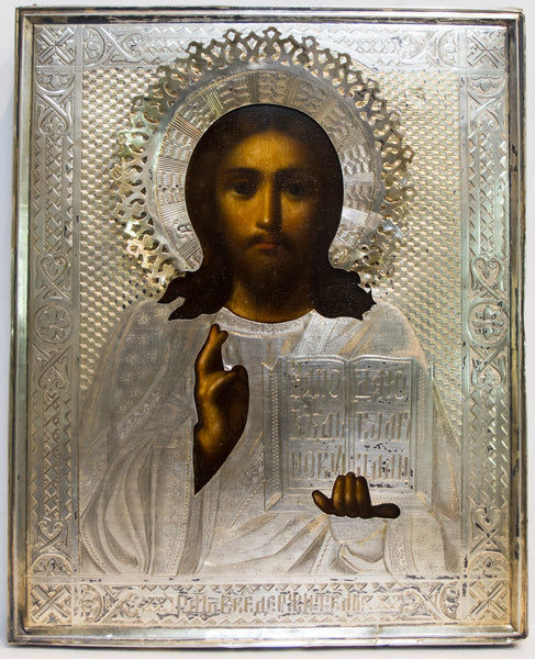 4442 | Russian Icon of Christ Pantocrator