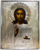 Russian Icon of Christ Pantocrator | 4442