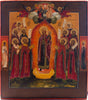 4475 | Russian Icon: JOY OF ALL WHO SUFFER.