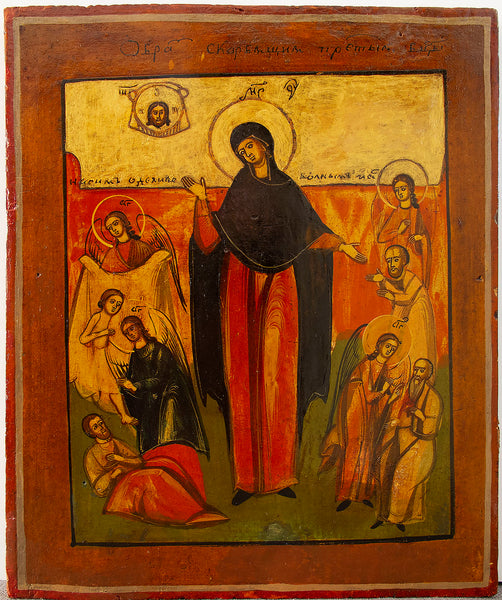 Russian Icon: JOY OF ALL WHO SUFFER | 4478