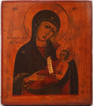 Russian icon: Smooth my Sorrow Mother of God. | 4557