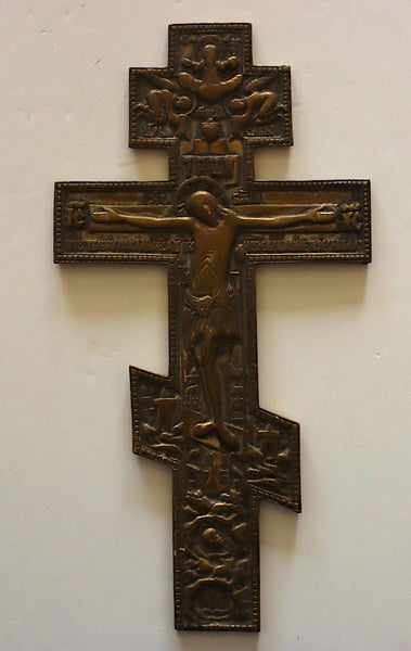 4577 | Russian icon cross