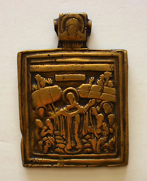 4624 | Russian Bronze Icon: JOY OF ALL WHO SUFFER