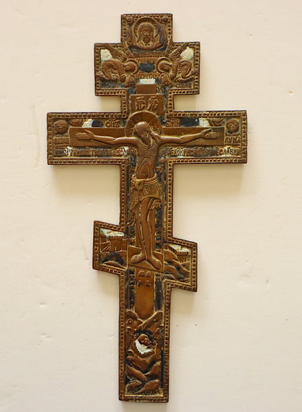 4635 | Bronze icon-cross with enamel