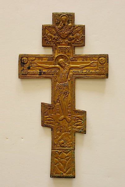 4639 | Bronze icon-cross