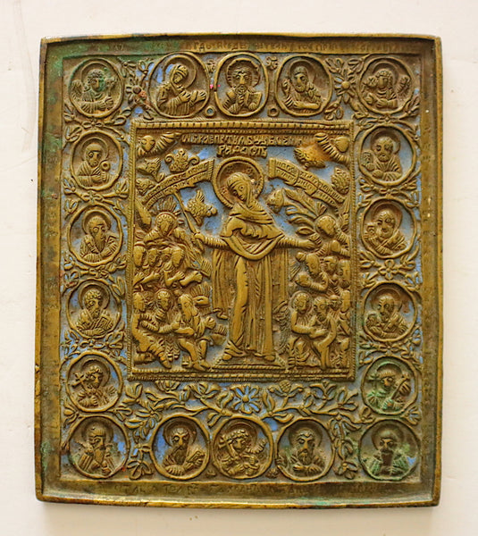 4646 | Russian Bronze Icon: JOY OF ALL WHO SUFFER