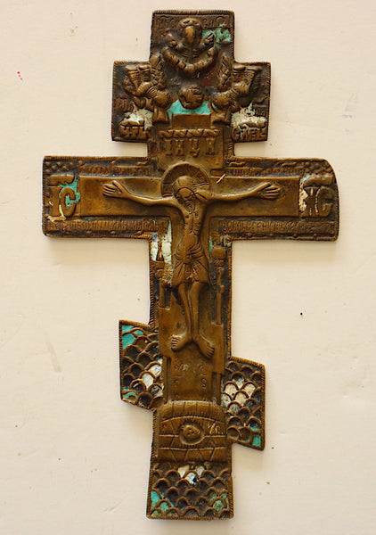4648 | Bronze icon-cross with enamel