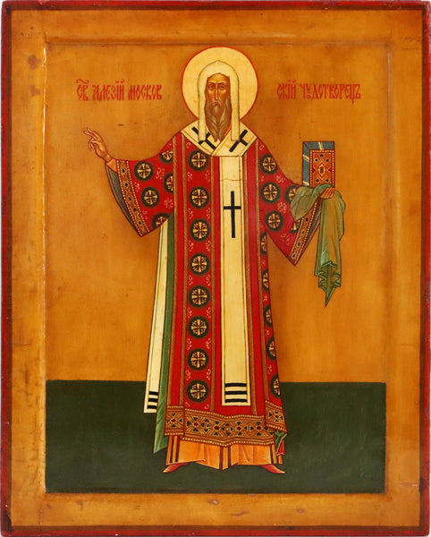 4675 | Russian icon: Saint Aleksey of Moscow.