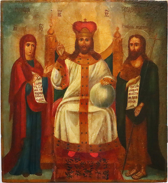 4824 | Russian Icon: THE DEESIS