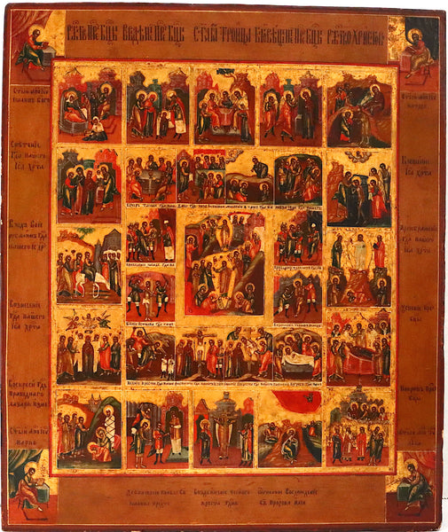 4831 | Russian icon: RESURRECTION OF CHRIST AND THE DESCENT INTO HELL WITH THE PASSION CYCLE AND 16 MAIN LITURGICAL