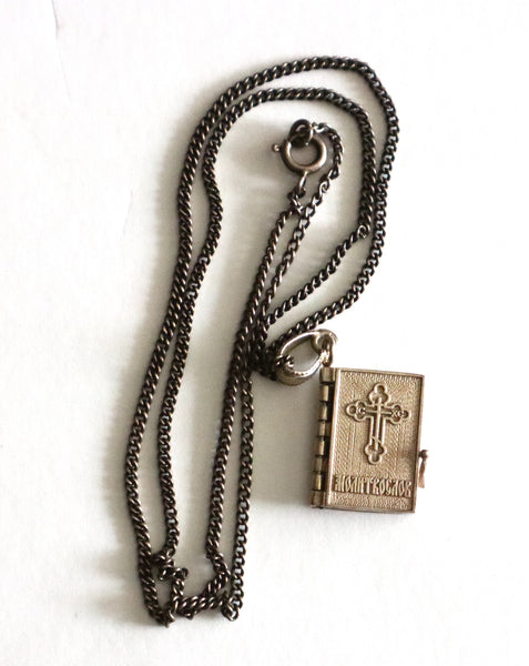 4854 | Sterling Silver Bible Pendant and Chain